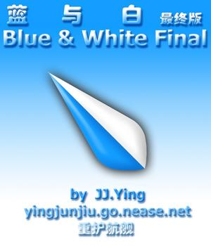 Blue and White Final by yingjunjiu